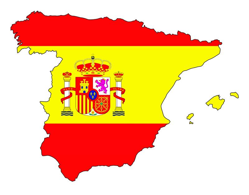 Option euro-espagnol au Collège Jean Renoir Bondy 93